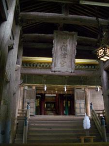 07拝殿から本殿を見る2+.jpg