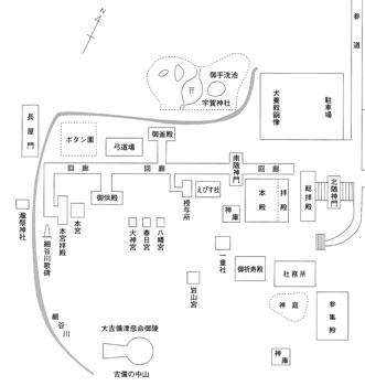 吉備津神社境内案内図+.jpg