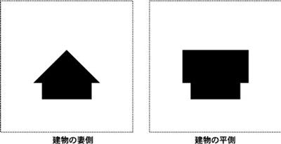 yane+.jpg